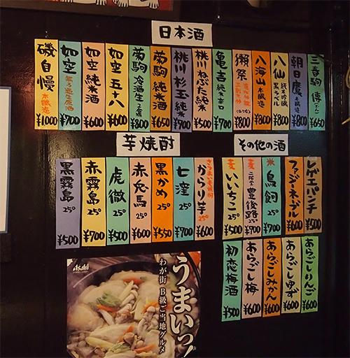 menu500