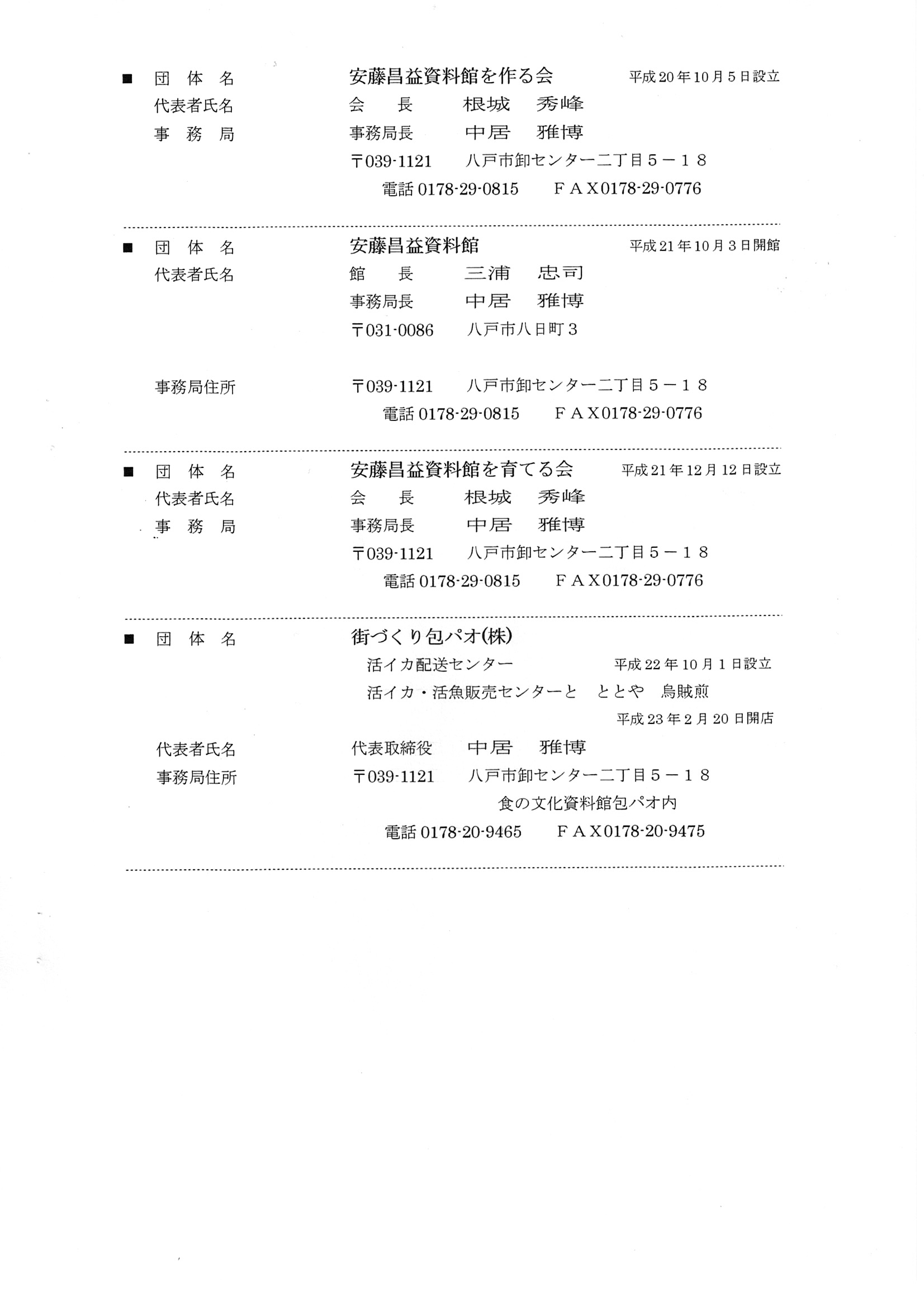 Scan 13